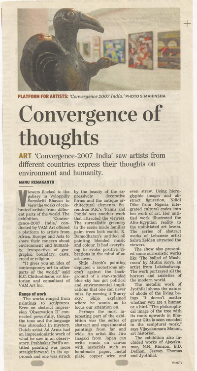 Convergence-2007, news coverage of the exhibition.