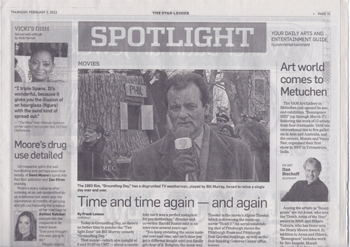 Resurgence-2012, news coverage of the exhibition.
